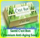 Sante Barley Soap Papaya & Goat's Milk LOWEST PRICE